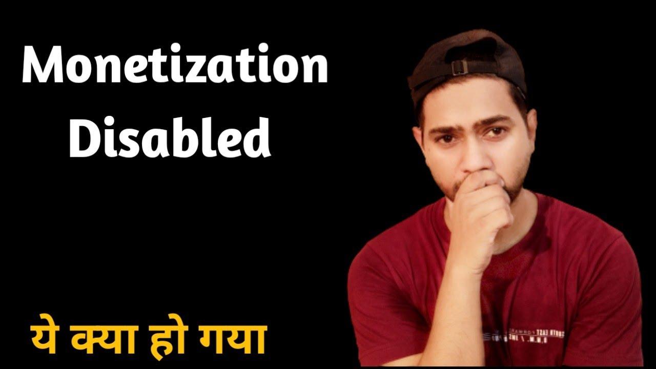Youtube Monetization Disabled 😭 | Youtube Earning Gone