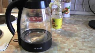 видео Как очистить чайник от накипи содой (+ уксус, лимонная кислота)