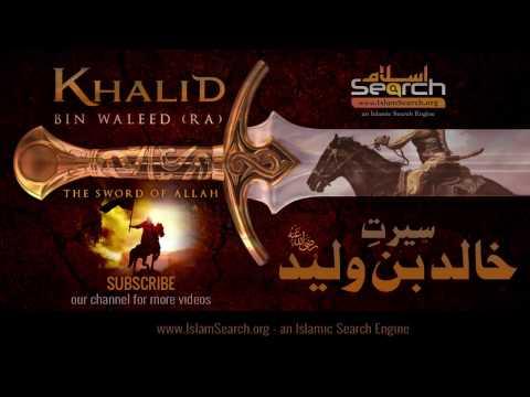 Khalid bin Walid ┇ Sword of Allah ┇ Seerat e Sahaba in urdu ┇ IslamSearch thumbnail