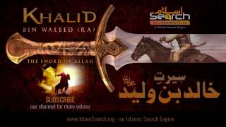 Video Khalid bin Walid ┇ Sword of Allah ┇ Seerat e Sahaba in urdu ┇ IslamSearch.org download MP3, 3GP, MP4, WEBM, AVI, FLV Maret 2018
