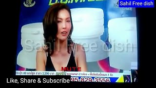 Adult TV Chanal Horizon 85 E, Full Dish Setup & Horizon New Chanal List 2017