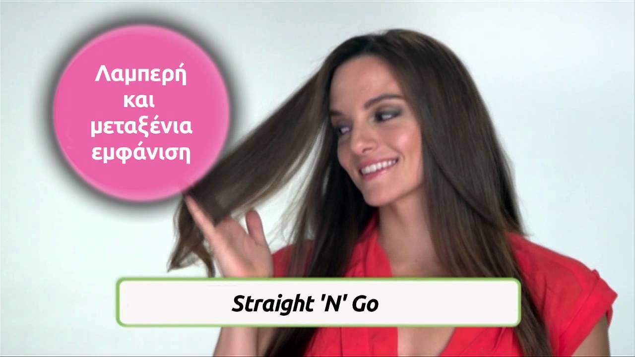 STRAIGHT  N  GO - Διπλή κεραμική βούρτσα για το ίσιωμα των μαλλιών - YouTube 459434e86f6