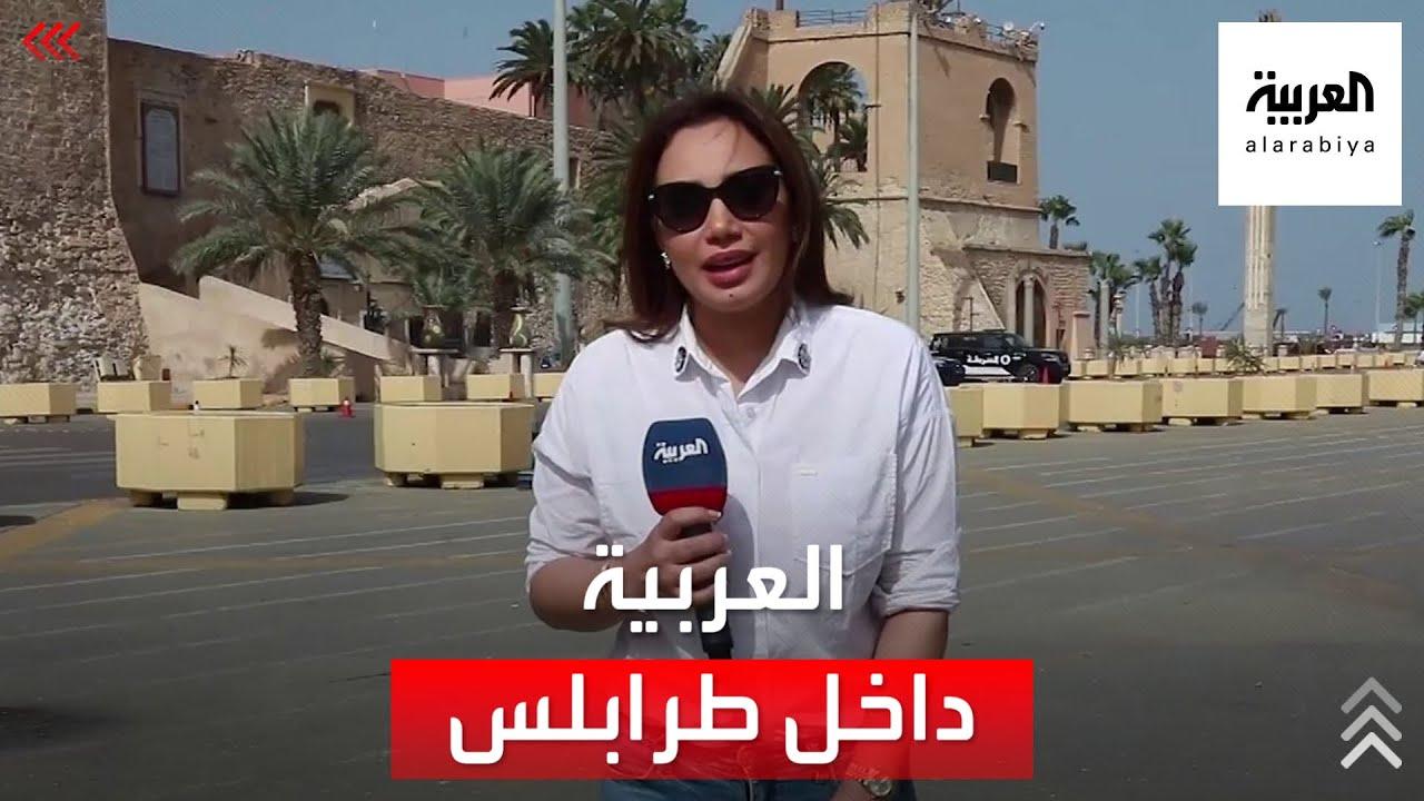 العربية ترصد مشاعر الليبيين بعد انتهاء مؤتمر دعم استقرار ليبيا  - نشر قبل 4 ساعة