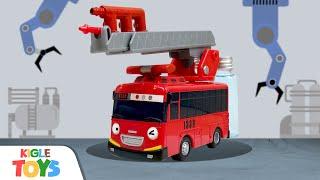 장난감 버스를 소방차로 개조해요 | 타요 중장비 정비놀…