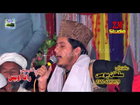 Aap Ke Aastany Ki Kya Baat Hai !! Saqlain Rasheed Qadri !! New Naat 2018