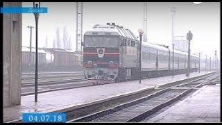 Квиток на потяг «Черкаси – Київ» здорожчав(, 2018-07-04T20:19:34.000Z)