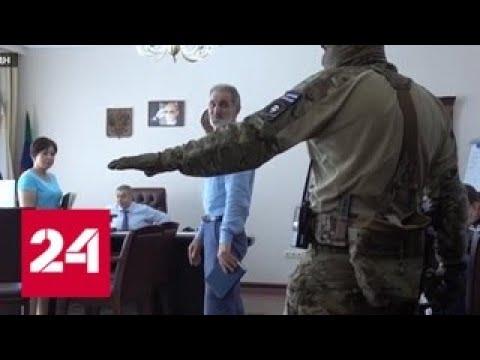 Дагестанские чиновники похитили больше 200 миллионов рублей, предназначенные на строительство школ…