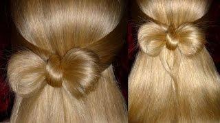 Причёска Бант из волос для средних, длинных волос. Как сделать ПРОСТО Бантик из волос