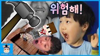 도티 잠뜰 님 위험하다!? 마인크래프트 벽돌 세계 탈출 승자는? (벌칙주의ㅋ) ♡ 두근두근 벽돌깨기 놀이 Hammer Challenge | 말이야와친구들 MariAndFriends