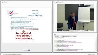 TWIFORUM - обучение в промышленности. http://twiforum.ru/