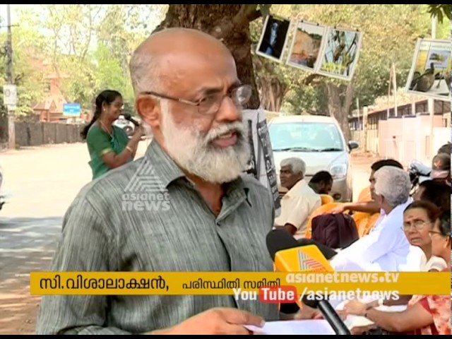 Protest fumes over shade trees are cutting down for road development at Kannur