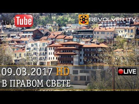 Эмиграция в Болгарию, плюсы и минусы • Revolver ITV