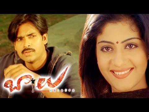 Balu Movie    Pawan Kalyan &  Neha Oberoi  Love Scene