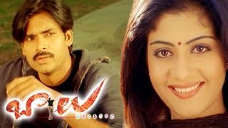 Balu Movie || Pawan Kalyan &  Neha Oberoi  Love Scene