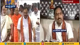 Mv Suresh Babu Takes Charge  As A Vijayawada Durga Temple Executive Officer
