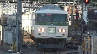 185系 臨時快速足利イルミネーション号 大宮駅入線