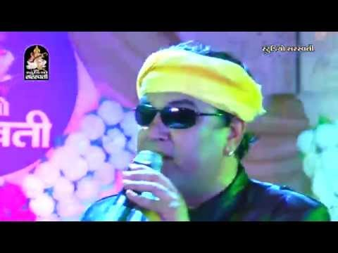 Kirtidan Gadhvi No Tahukar 4 | Part 4 | Produce by Studio Saraswati | Non Stop Gujarati Garba 2016