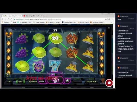 Казино онлайн от 10 копеек оборудование для столов казино