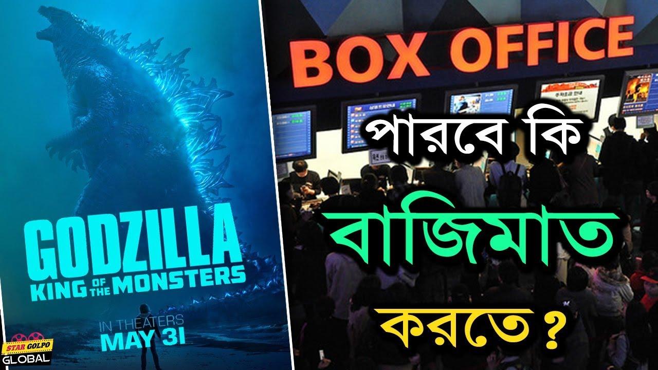 Critics Box Office Prediction Godzilla King Of The Monsters Movie Star Golpo Global