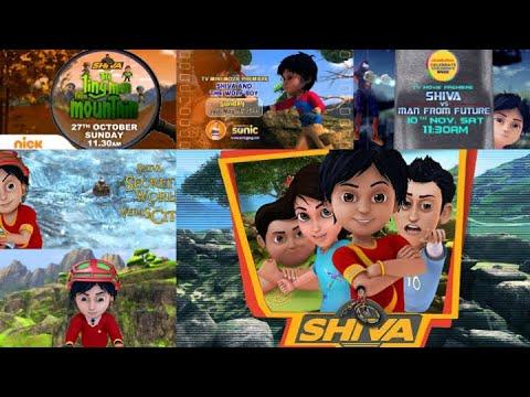 Download Shiva All Movies List