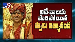 Godman Nithyananda has fled the country : Gujarat police - TV9