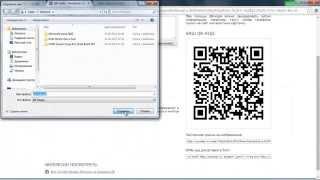 Что такое QR код,  для чего он нужен, и как его создать ?(Что такое QR код, для чего он нужен, и как его создать ? краткое видео обучение-инструкция. Для чего нужен..., 2014-04-25T16:33:10.000Z)