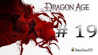 ► Dragón AGE Origins │Misiones El Velo 3/3 Pesadillas Boss la Pereza│ Parte 19