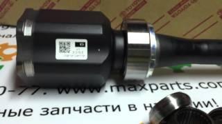 43030-33051 Оригинал ШРУС внутренний граната внутренняя правый Toyota Camry 30 40 Lexus ES