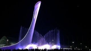 Поющий фонтан в Олимпийском парке. Шоу. Туры в Сочи из Перми 2017