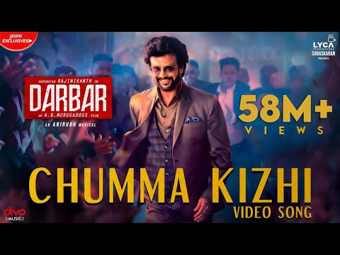 Darbar Tamil Chumma Kizhi Video Song  Rajinikanth  Ar Murugadoss  Anirudh  Subaskaran