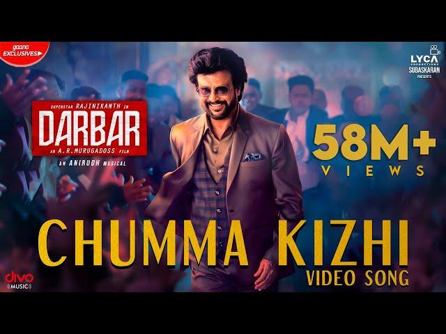 DARBAR (Tamil) - Chumma Kizhi (Video Song) | Rajinikanth | AR Murugadoss | Anirudh | Subaskaran