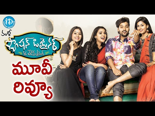 Fashion Designer S O Ladies Tailor Movie Review Starring S