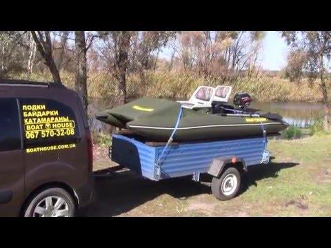Как можно перевозить лодку ПВХ на обычном прицепе