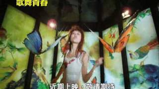 NEW... HIGH SCHOOL MUSICAL CHINA  TRAILER (SUMMER 2010).flv