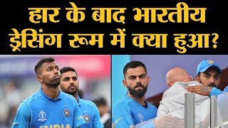 Indian Cricket Team Ravi Shastri World Cup 2019