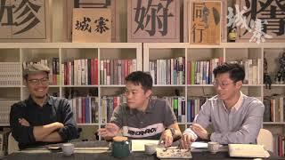 政府鬥地主?土收條例陷阱處處 - 25/09/19 「敢怒敢研」1/2