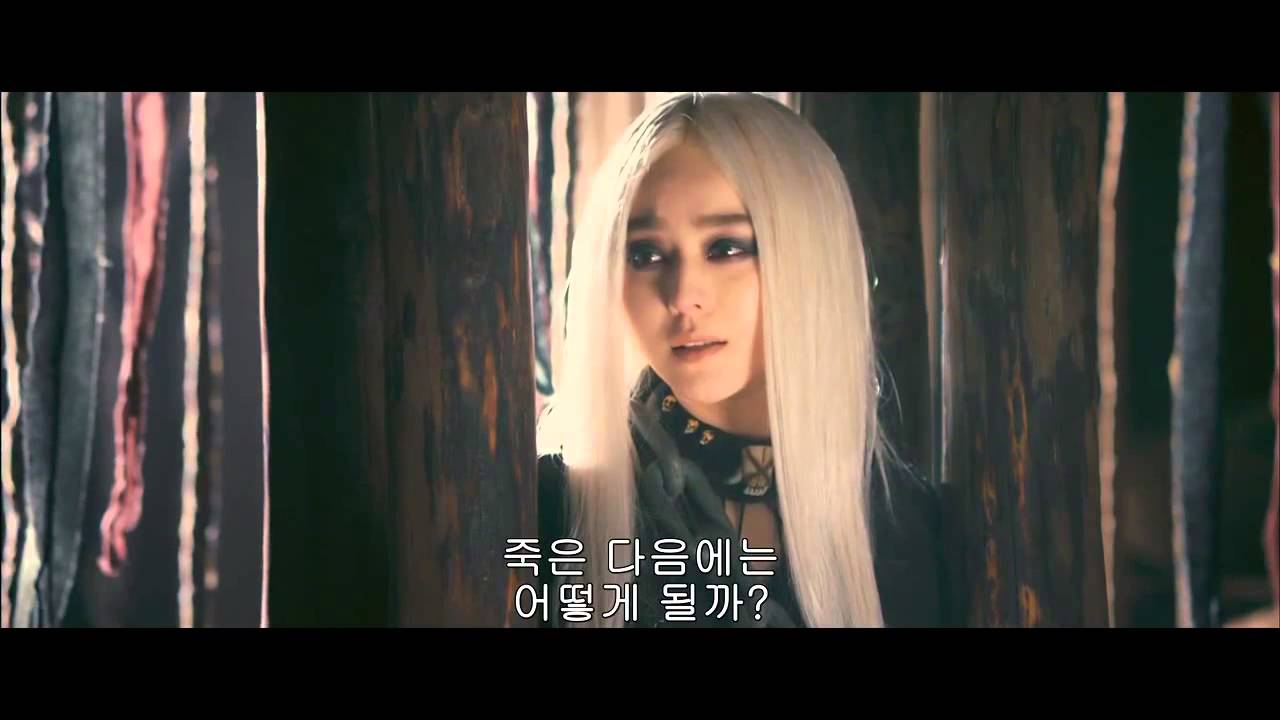 the white haired witch of lunar kingdom (2014) full movie in hindi