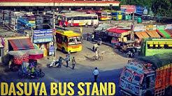Dasuya Bus Stand | Visit Punjab | Dasuya | Hoshiarpur | Punjab |