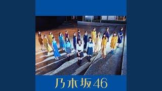 Gambar cover Bokunokoto Shitteru?