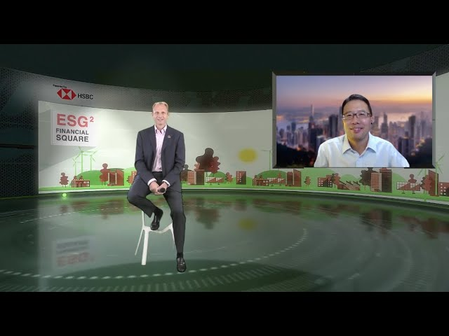 Video: Wai-Shin Chan (Head, Climate Change, HSBC Centre of Excellence; Global Head of ESG Research)