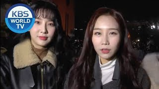 [Spotted at Music bank] 뮤직뱅크 출근길 - FAVORITE, VOISPER, NATURE,VERIVERY[2019.01.18]