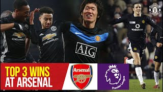 Top 3 Premier League Wins At Arsenal | Arsenal v Manchester United | Bitesize Boxset