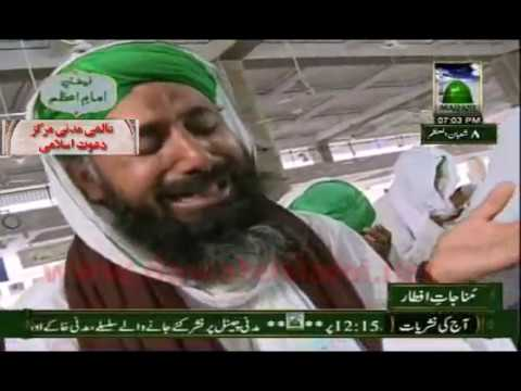 Wonderful Kalam - Kab Gunahon Se Kinara - Naat Khawan of Madani Channel