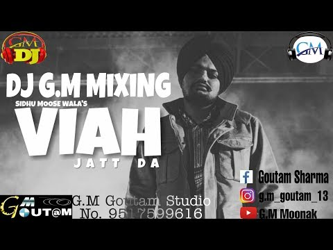 Viah Jatt Da Mafia Style Sidhu Moose Wala  Dj  Ft Lahoria Production Dhol Remix 2019