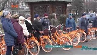 У Черкаськй област для соцальних працвникв закупили помаранчев велосипеди