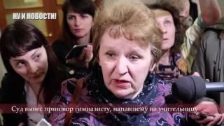 НУ И НОВОСТИ в Беларуси! Лукашенко и Путин, газ, кредит, новые протесты  Белсат  Гарантий НЕТ