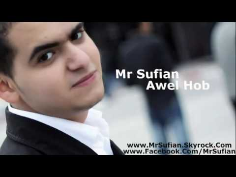 mr sufian awel hob mp3