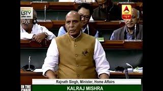 Rahul Gandhi started 'chipko andolan' in Lok Sabha: Rajnath Singh