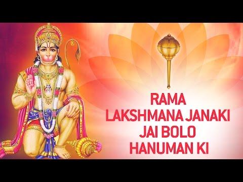 Rama Lakshmana Janaki Jai Bolo Hanuman Ki | Hanuman Bhajan by Suresh Wadkar