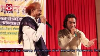 मोउनुद्दीन मनचला एल पितृ जी का सुपरहिट भजन एल महेंद्र सिंह राठौड़ एल nimbaj रहते हैं 2017